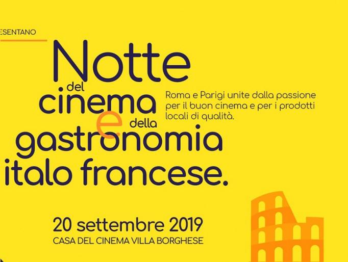 Evento dedicato al cinema e alla gastronomia italo-francesi presso la Casa del Cinema
